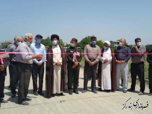جاده بین مزارع روستای سرمحله افتتاح شد