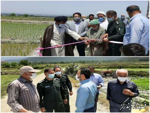 کانال بتنی انتقال آب کشاورزی روستای استون آباد به بهره برداری رسید