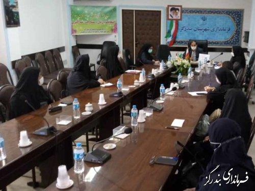جلسه هماهنگی برگزاری روز ملی دختران در فرمانداری برگزار شد