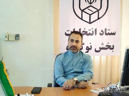 وعده های واهی نامزدهای انتخابات به مشاركت و اعتماد عمومی آسیب وارد می كند