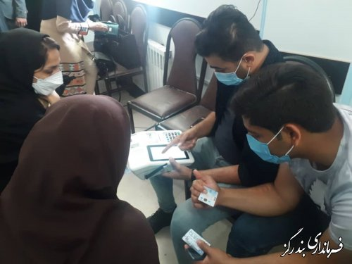 مانور آموزشی کاربران رایانه در شعب اخذ رای شهرستان بندرگز برگزار شد