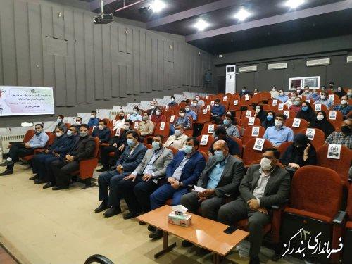 کارگاه آموزشی بازرسان و سربازرسان و اعضای هیات بازرسی انتخابات شهرستان بندرگز برگزار شد