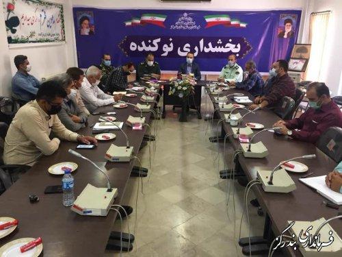 مديران ادارات برای زمينه سازی حضور حداكثری مردم در انتخابات تلاش کنند