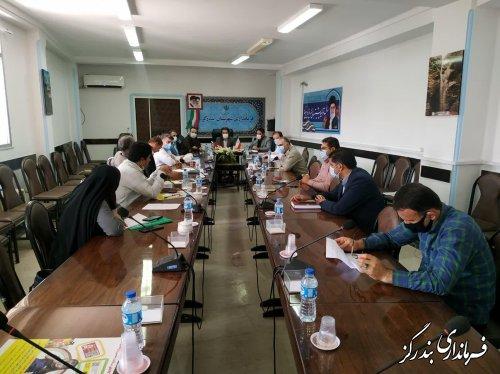 دومین جلسه مدیریت بحران شهرستان بندرگز برگزار شد