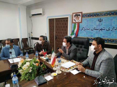 جلسه پیگیری ساخت و سازهای غیر مجاز در شهرستان بندرگز برگزار شد