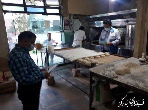 تیم بازرسی کارگروه آرد و نان از نانوایی های شهر بندرگز بازدید کردند