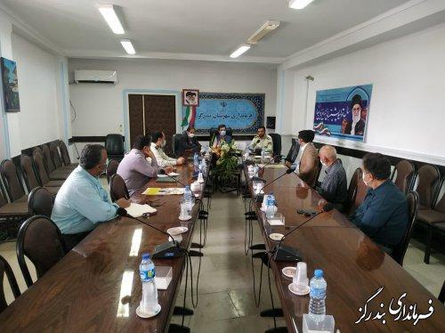 اولین جلسه مجمع خیرین امنیت ساز بندرگز برگزار شد