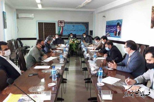 جلسه کمیته نظارت بر پروژه های عمرانی شهرستان بندرگز برگزار شد
